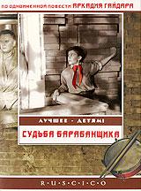 Михаил Глузский (