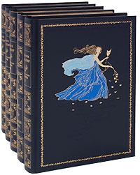 Уильям Шекспир Уильям Шекспир. Полное собрание сочинений. Исторические драмы (подарочный комплект из 5 книг) пьер бенуа собрание сочинений комплект из 7 книг