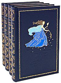 Уильям Шекспир Уильям Шекспир. Полное собрание сочинений. Комедии (подарочный комплект из 4 книг) герман юрий собраний сочинений