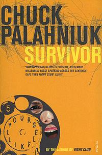 Survivor колонка dreamwave survivor graphite