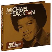Майкл Джексон,The Jackson Five Michael Jackson & Jackson 5. The Motown Years (3 CD) кэннонболл эдерли милт джексон cannonball adderley with milt jackson things are getting better lp