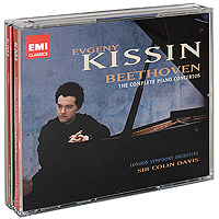 The London Symphony Orchestra,Колин Дэвис,Евгений Кисин Evgeny Kissin. Beethoven. Piano Concertos Nos. 1-5 (3 CD) gala universal 11362