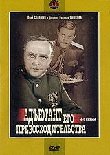 Юрий Соломин  (