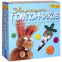 """Набор для детского творчества """"Зверюшки из помпончиков"""", Новый формат"""