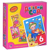 Дрофа-Медиа Пазл для малышей Детский сад 4 в 1 дрофа медиа пазл для малышей репка 8 в 1