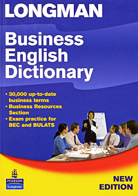 Фото Business English Dictionary finance and investments