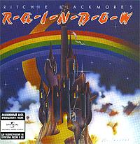 Rainbow.  Ritchie Blackmore's Rainbow ООО