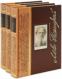 Лев Толстой Анна Каренина. Воскресение (эксклюзивное издание в 3 книгах)