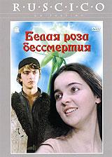 Зиновий Гердт  (