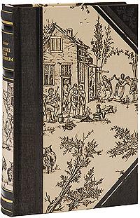 Вольтер Кандид, или Оптимизм (эксклюзивное подарочное издание) повесть временных лет подарочное издание