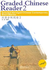 Graded Chinese Reader 2 (+ CD-ROM) graded chinese reader 2000 words selected abridged chinese contemporary short stories w mp3 bilingual book