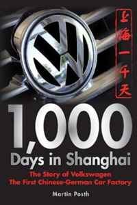 1,000 Days in Shanghai: The Volkswagen Story - The First Chinese-German Car Factory 30pcs in one postcard take a walk on the go shanghai china christmas postcards greeting birthday message cards 10 2x14 2cm