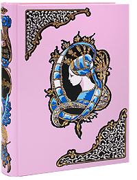 Луций Апулей Метаморфозы (подарочное издание) д с лихачев в в колесов шедевры древнерусской литературы подарочное издание