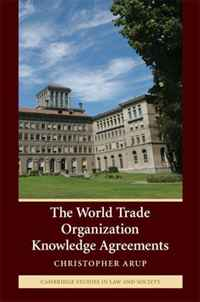 The World Trade Organization Knowledge Agreements a large scale distributed knowledge organization system