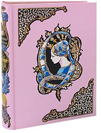 Шодерло де Лакло Опасные связи (подарочное издание) оноре де бальзак отец горио подарочное издание