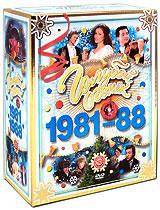 Голубой огонек 1981-1988 (10 DVD)