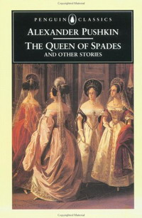 The Queen of Spades and Other Stories (Classics) compass – a story of exploration and innovation