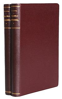 Фото Орлеанская девственница (в двух томах). Купить в РФ