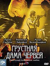 Ирина Гринева  (