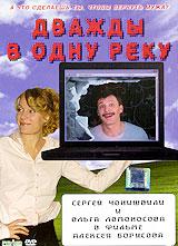 Сергей Чонишвили  (