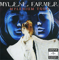 Милен Фармер Mylene Farmer. Mylenium Tour (2 CD) mylene farmer music videos ii