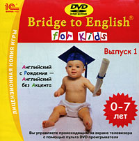 Bridge to English for Kids. Выпуск 1 (Интерактивный DVD) bridge to english for kids read english выпуск 1