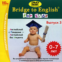 Bridge to English for Kids. Выпуск 3 (Интерактивный DVD) bridge to english for kids read english выпуск 1