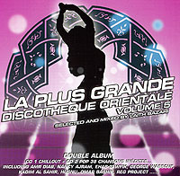 La Plus Grande Discotheque Orientale Volume 5 2 CD