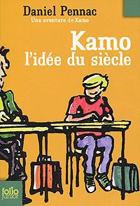 Kamo I'idee du siecle термореле abb ta ta75 du 52 82500449