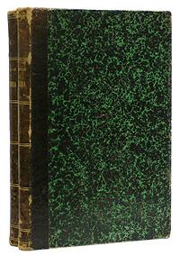 Сочинения Анненкова. В 2 томах (комплект из книг)