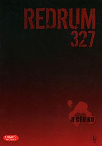 Redrum 327. Том 1