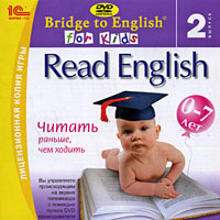 Bridge to English for Kids. Read English. Выпуск 2 (Интерактивный DVD) bridge to english for kids read english выпуск 1