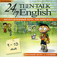 24/7 Teen Talk English: Полный курс