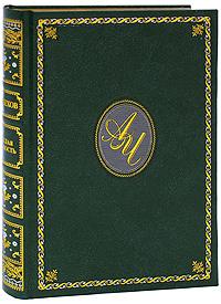 А. П. Чехов Светлая личность (подарочное издание) а п чехов собрание сочинений в 4 томах комплект