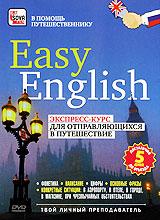 Easy English: экспресс-курс для отправляющихся в путешествие