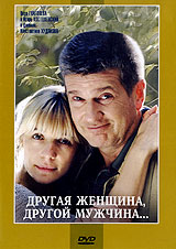 Вера Глаголева  (