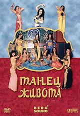 Чувственный и завлекающий, утонченный и завораживающий восточный танец в исполнении лучших танцовщиц Москвы доставит вам массу эстетического удовольствия и откроет перед вами мир восхитительной красоты и грации!