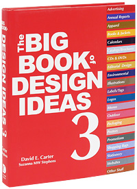 The Big Book of Design Ideas 3 great big pressure cooker book