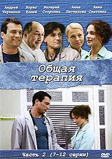 Анна Снаткина  (