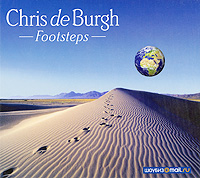 Крис Де Бург Chris De Burgh. Footsteps крис де бург chris de burgh far beyond these castle walls