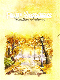Four Seasons. Russian Autumn (2 CD)
