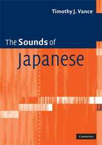 The Sounds of Japanese with Audio CD summer sounds 1 beginner elementary with cd rom audio cd