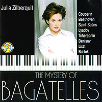 Julia Zilberquit. Bagatelles (Таинство багателий)