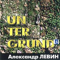 Запись 2000 - 2003 гг.