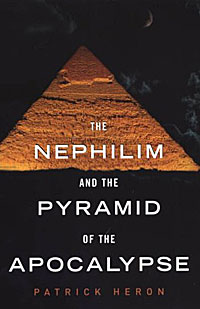 Nephilim and the Pyramid: Nephilim and the Pyramid of the Apocalypse the red pyramid
