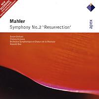 Kazushi Ono. Mahler. Symphony No. 2