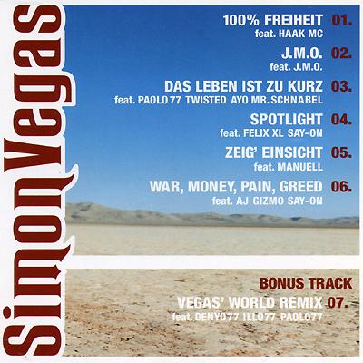 Simon Vegas.  Simon Vegas Eastwest Records,Торговая Фирма