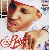Rupee.  1 On 1 Atlantic Recording Corporation,Торговая Фирма