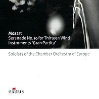 Chamber Orchestra Of Europe. Mozart. Serenade No. 10