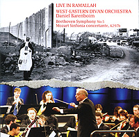 Daniel Barenboim. Mozart / Beethoven. Live In Ramallah mozart haydn and early beethoven – 1781–1802